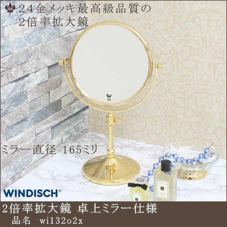 シンプルでスタイリッシュなホテルスタイル2倍率拡大鏡 ミラー