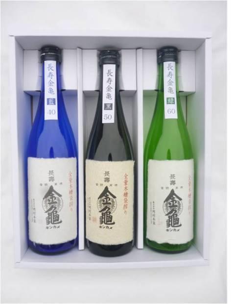 【ギフト】長寿金亀 藍40.黒50.緑60