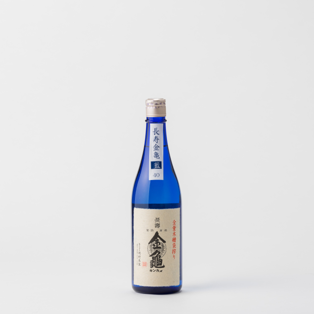 長寿金亀 藍40 720ml