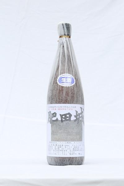 肥田城 生原酒 1800ml
