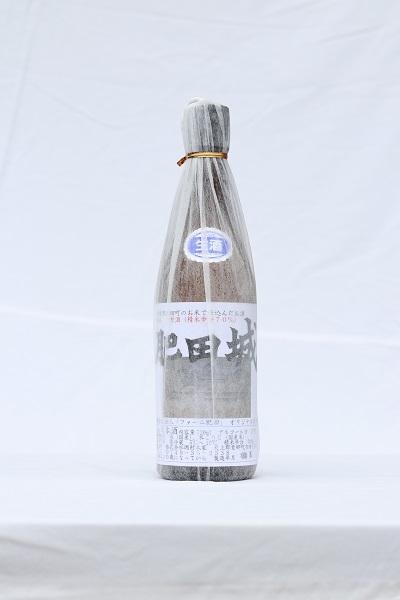 肥田城 生原酒 720ml