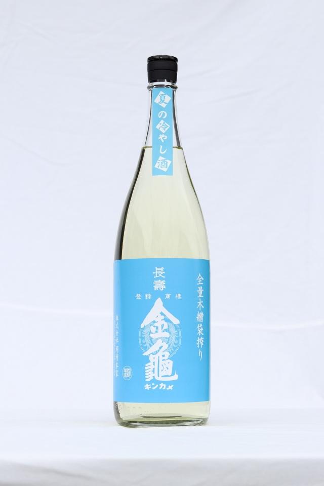 金亀 夏の冷やし酒 1800ml