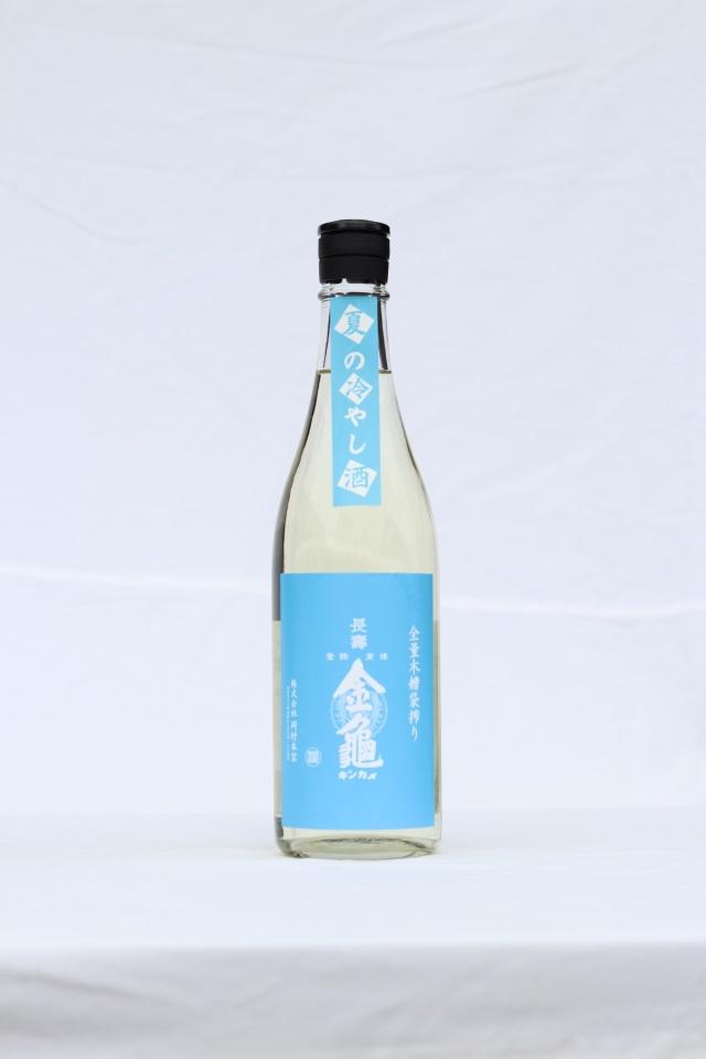 金亀 夏の冷やし酒 720ml