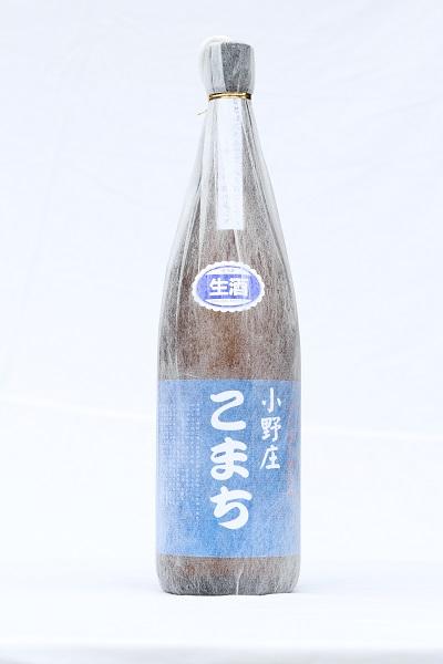 小野庄こまち 青 19度 生原酒 720ml
