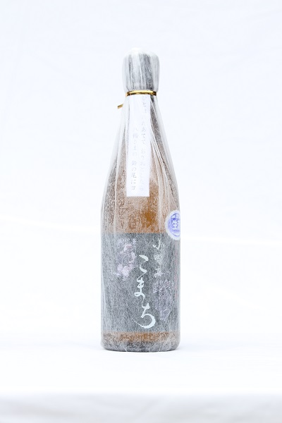 小野庄こまち 黒 15度 生原酒 720ml