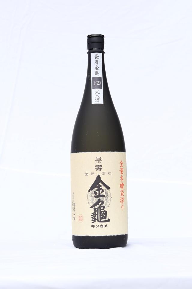 長寿金亀黒F20 1800ml