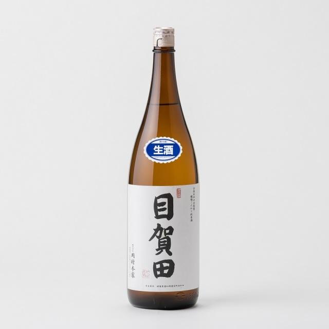 目賀田 生原酒 1800ml
