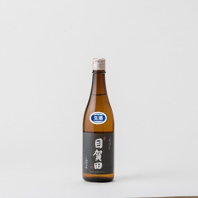 目賀田 生原酒 720ml
