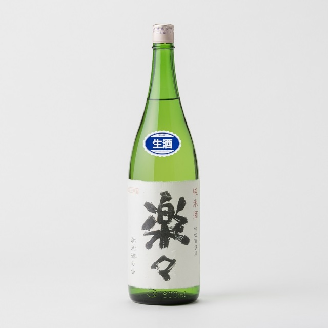 楽々 生原酒 1800ml