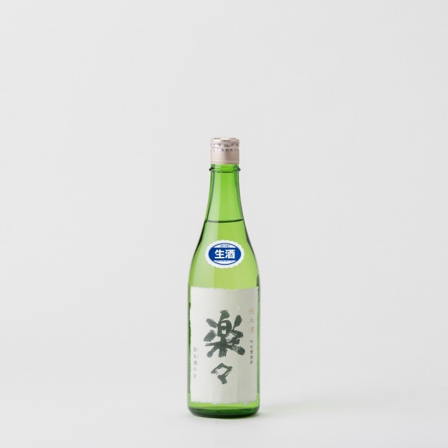 楽々 生原酒 720ml