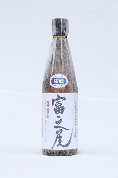 富之尾 生原酒 720ml