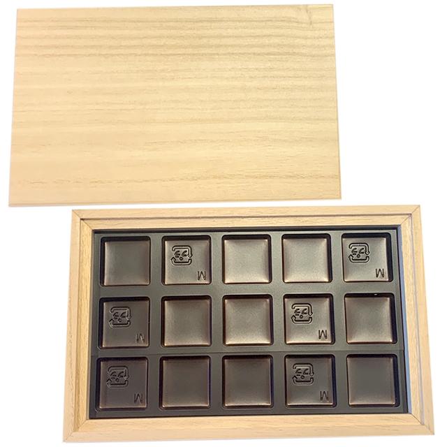 ボンボンショコラ箱 15粒用