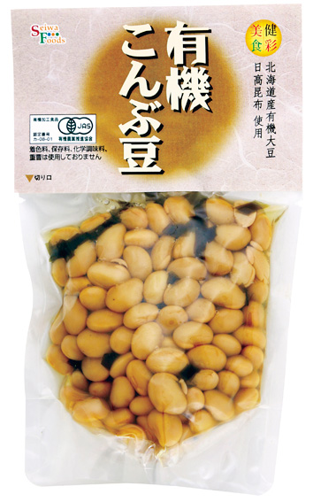 有機こんぶ豆