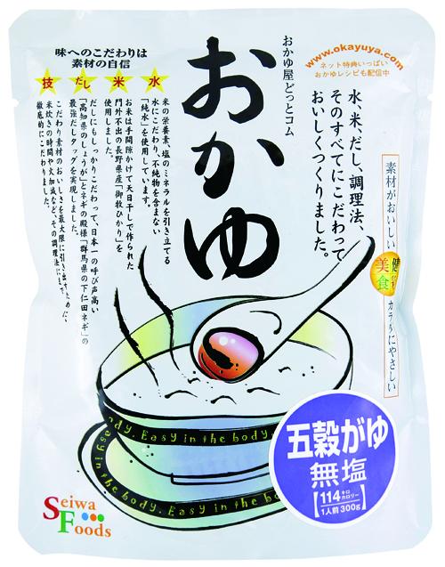 五穀がゆ【無塩】プレーンタイプ