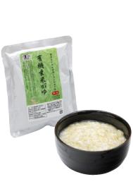 有機玄米がゆ