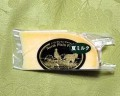 ノースプレインファームのおこっぺハードチーズ