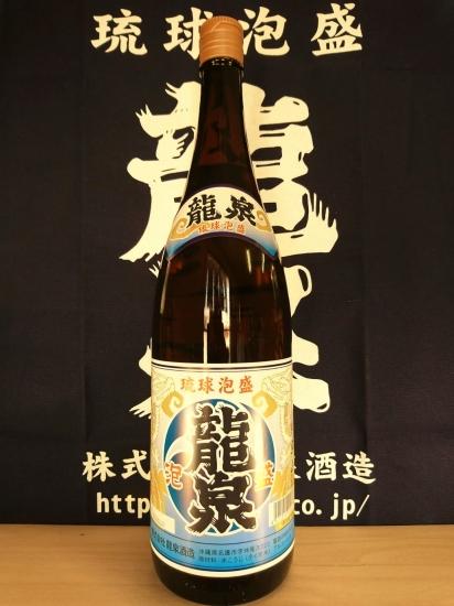 龍泉ブルー【30度】1800ml