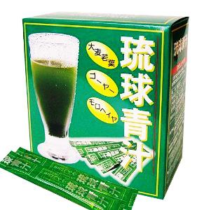 琉球青汁30包 大麦若葉,ゴーヤー,モロヘイヤ入り