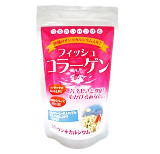 フィッシュコラーゲン(沖縄のサンゴカルシウム入り)  粉末タイプ 100g