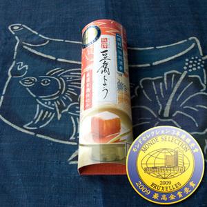 龍潭(りゅうたん)豆腐よう「3個入り・辛味」ピリっと島とうがらしの風味 モンドセレクション最高金賞☆