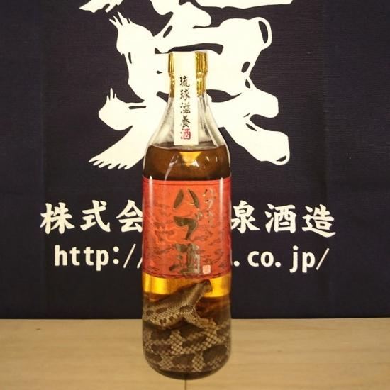 ハブ入りハブ酒【40度】420ml