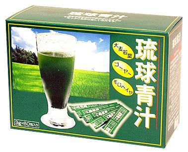 琉球青汁60包,大麦若葉,ゴーヤー,モロヘイヤ,入り