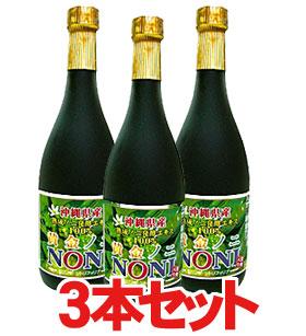 黄金ノニ エキス 720ml×3本セット 【送料・代引手数料無料】
