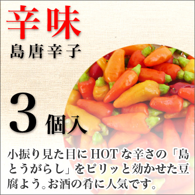 龍潭豆腐よう辛口