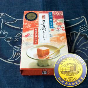 【冷凍】龍潭(リュウタン)豆腐よう「6個入り・辛味」ピリっと島とうがらしの風味