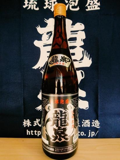 龍泉3年古酒【43度】1800ml