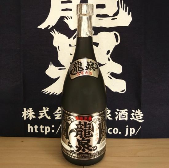 龍泉3年古酒【43度】720ml