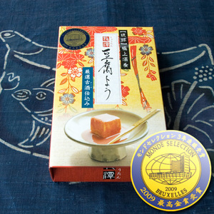龍潭(リュウタン)豆腐よう「6個入り・マイルド」キビ砂糖の風味を加えました