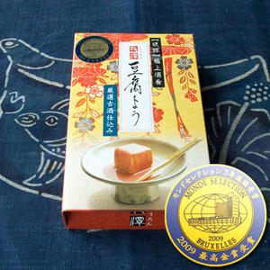 【冷凍】龍潭(リュウタン)豆腐よう「6個入り・マイルド」キビ砂糖の風味を加えました