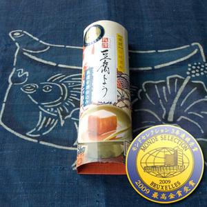 【冷凍】龍潭(りゅうたん)豆腐よう「3個入り・オリジナル」モンドセレクション最高金賞☆
