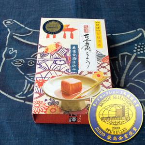 【冷凍】龍潭(リュウタン)豆腐よう「6個入り・オリジナル」