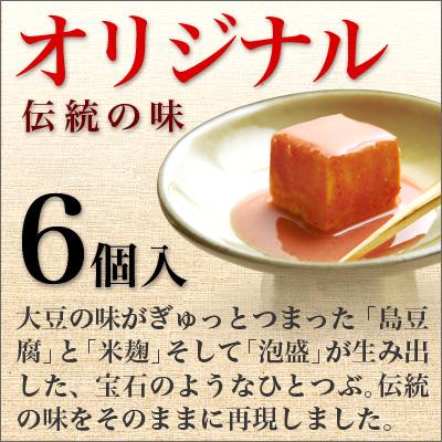 龍潭豆腐よう6個