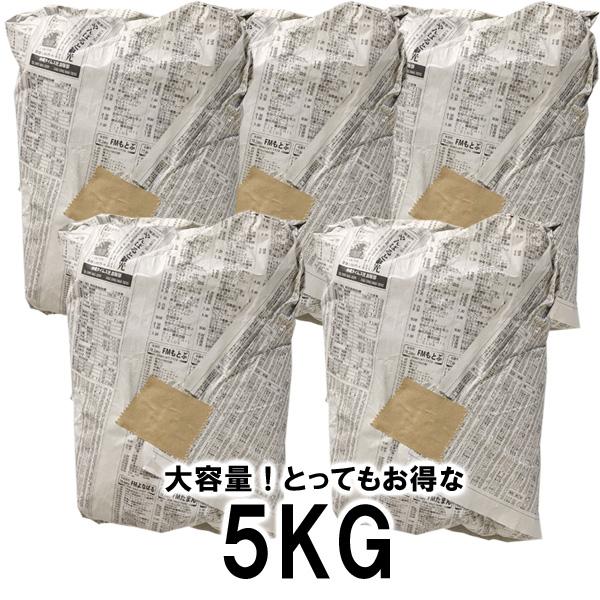 沖縄島らっきょう5KG(新聞紙)