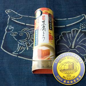 龍潭(りゅうたん)豆腐よう「3個入り・マイルド」やさしい(キビ砂糖)の風味