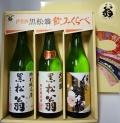 オキナH8G-50(赤箱・伊賀の寒梅・特別純米15度)0.72L*3