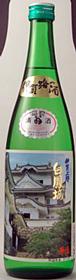 黒松翁 特別純米原酒「白鳳城」720ml