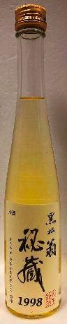 黒松翁 秘蔵古酒1998(20年者) 300ml