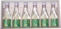 涼味実感 辛口生貯蔵酒 300ml 6本セット(箱付)