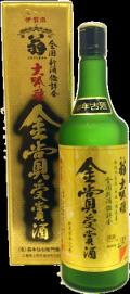 『黒松翁 至高の逸品』 大吟醸 全国鑑評会金賞受賞酒(箱付) 720ml