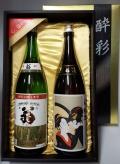 オキナ1.8*2-50(特本EG/純米原酒17度浮世絵ラベル)