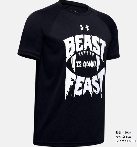1351859 / 【2020春夏新作】 / UNDER ARMOUR / アンダーアーマー /  UAテック ショートスリーブ<Beast Gonna Feast>/ Tシャツ / KIDS / キッズ