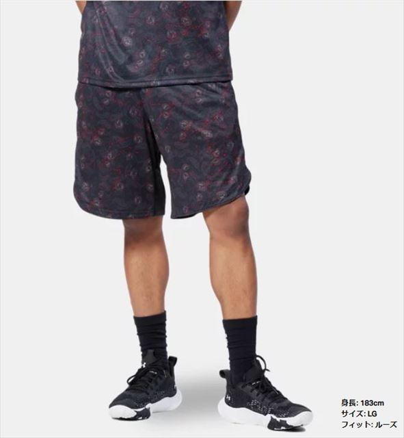 1364721 / UNDER ARMOUR / 【2021春夏新作】 / パンツ / UAバスケットボール 4 ライフ ショーツ(バスケットボール/MEN)