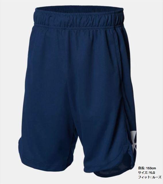 1364725 / UNDER ARMOUR / 【2021春夏新作】 / パンツ / UAユース ビッグロゴ ショーツ(バスケットボール/BOYS)