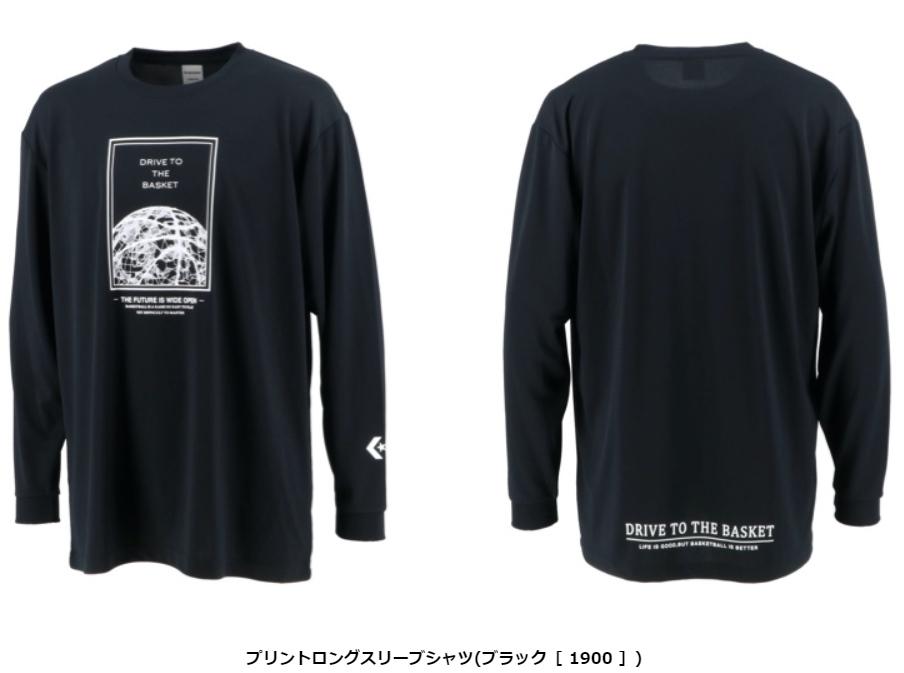 CB202365L / CONVERSE 【2020秋冬新作】 / コンバース / プリントロングスリーブシャツ / ロンT