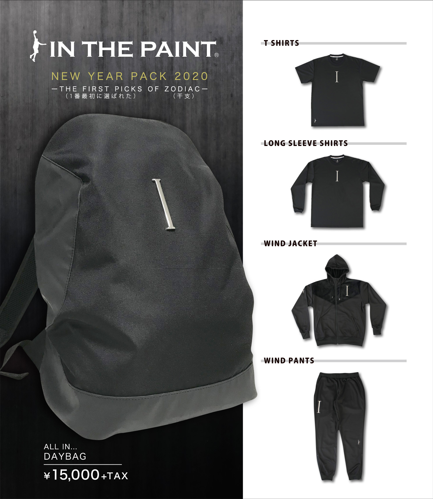 ITP2000NYP / IN THE PAINT / インザペイント / 2020 NEW YEAR PACK / ニューイヤーパック