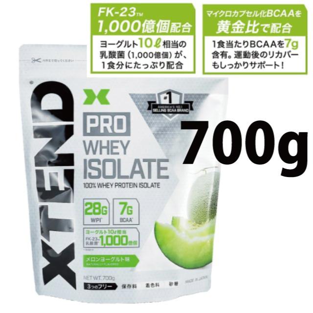 XT-WHEY-ISOLATE-700G / XTEND PRO WHEY ISOLATE メロンヨーグルト味700G